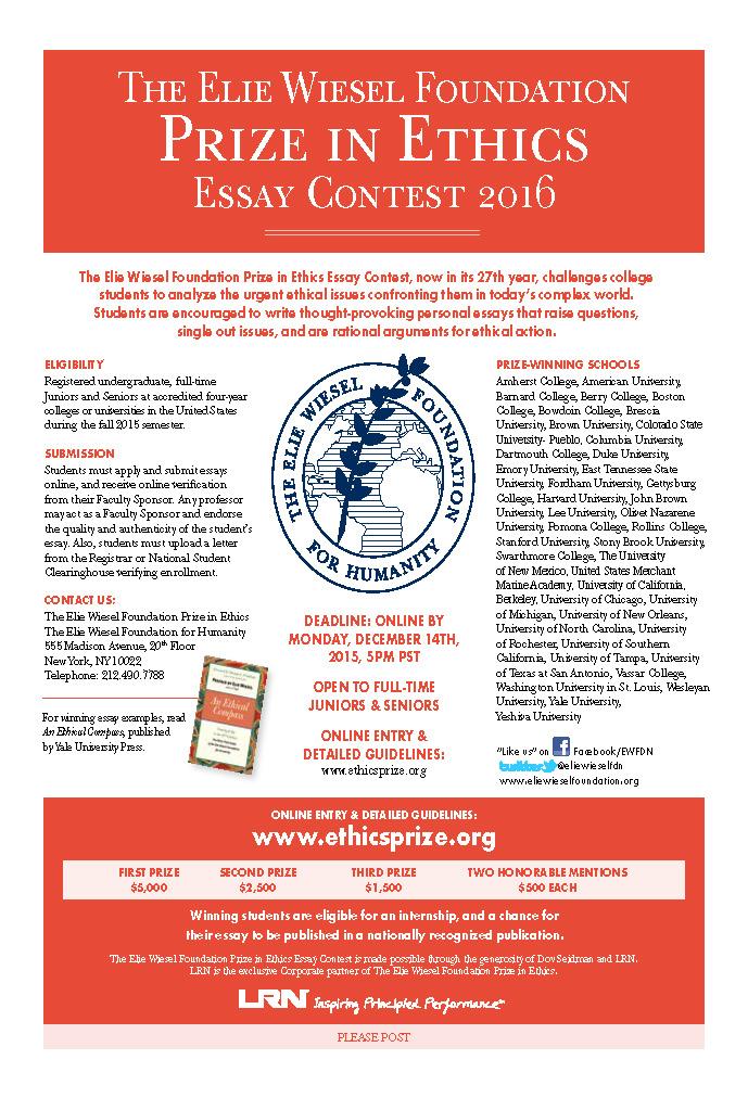 elie wiesel prize ethics essay contest 2011